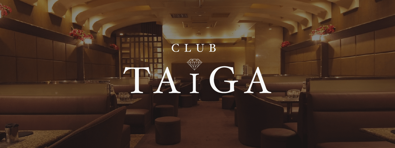 CLUB TAIGA