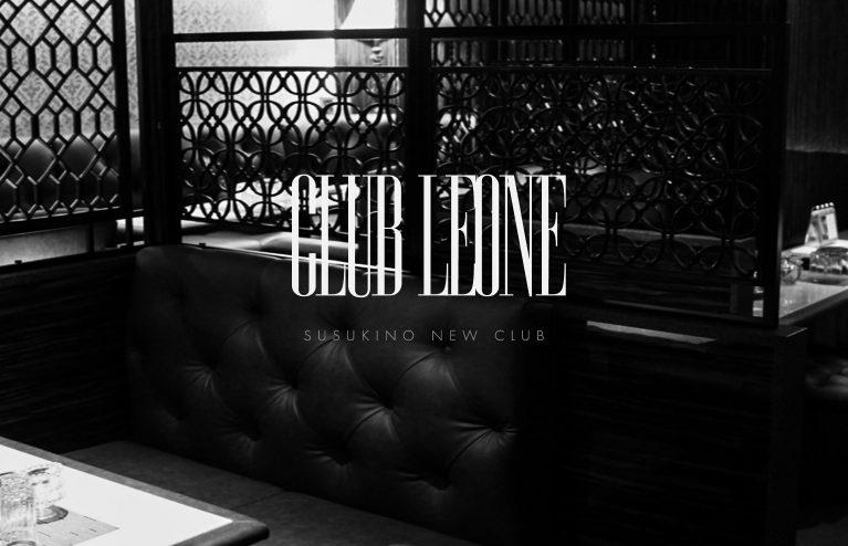 CLUBLEONE すすきの ニュークラブ